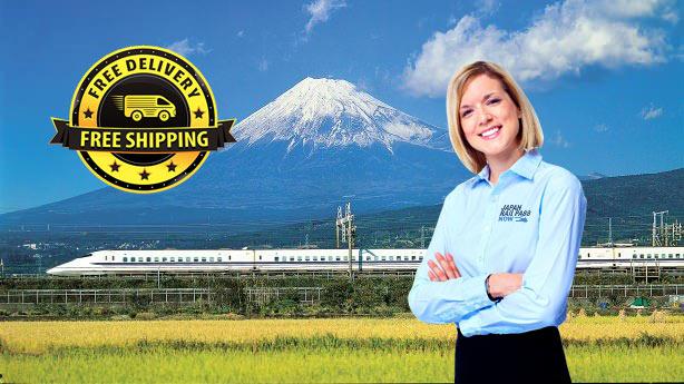 Official Japan Rail Pass
