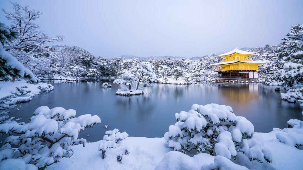 Kinkakuji temple and snow landscape,Kyoto,tourism of Japan