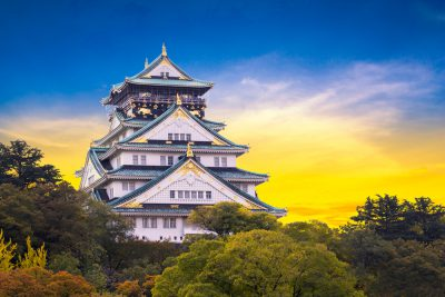 Osaka Castle in autumn season. Japan