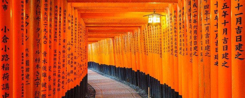 Experience-Japan-Header