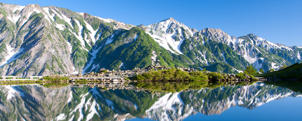 Happoike Pond - Hakuba Valley